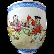 Vintage 1950-1954 Chinese Vintage Eggshell Cup Marked Jingdezhen Zhi