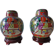 Vintage Chinese Famille Hand Painted Ginger Jars With Stands And Lids