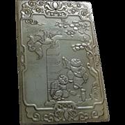 "Vintage Chinese Green Nephrite Jade Poem Pendant 3.5"" Length"