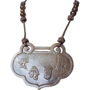 Vintage Chinese Large Hand Carved Jade Lock Pendant Necklace