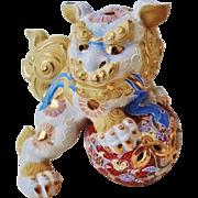 Vintage 1970's Japanese Kutani Porcelain Shishi Lion Dog With Closed Mouth