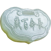 White Nephrite Jade Mutton Fat Pendant With Poem