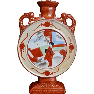 Vintage Hand Painted Large Red Porcelain Moon Flask Dragon Handles