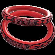 Vintage Chinese Two Red Black Cinnabar Bracelet Bangle