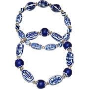 Vintage Chinese Blue and White Porcelain Bead Bracelets with African Recycled Glass Bead Accents