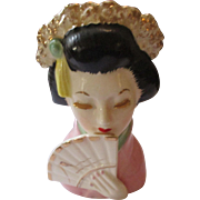 Vintage Oriental lady head vase by Irice Import