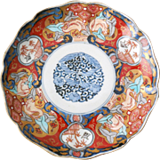 Antique Imari Plate, Fuki Chosan, Meiji (C)
