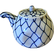 Vintage Fine Porcelain Japanese Sake Pot