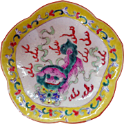 19th Century Chinese Footed Serving Dish