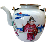 Antique Chinese Qing Dynasty Famille Rose Teapot