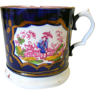 Gaudy Welsh Child's Mug, Can, Ca 1830