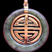 Large Round Green Chinese Jade 22 Karat Gold Filled Shou Pendant Longevity Nice