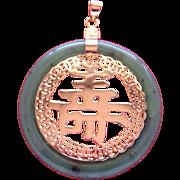 Round Dark Green Chinese Jade 22 Karat Gold Filled Shou Pendant Longevity Nice