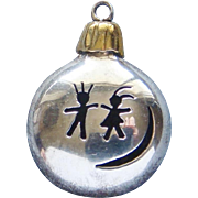 Vintage Two Tone Sterling Silver Children Christmas Ornament Pin Brooch