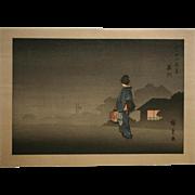Utagawa (Ando) Hiroshige (1797-1858) 'Fire Watch' Japanese Woodblock Print, c 1930