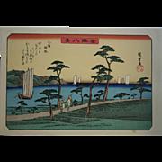 Utagawa (Ando) Hiroshige (1797-1858) 'Returning Sails at Otomo', Series 'The Eight Views of Kanazawa',No. 5