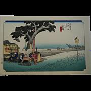 Utagawa (Ando) Hiroshige (1797-1858) 'Fukuroi: Tea Stall', Series 'Fifty-three Stations of the Tôkaidô', No. 28