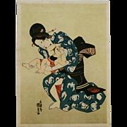 "Tomioka Eisen (1868-1912) Japanese Woodblock Print 'Mother and Child' 7"" x 5"""