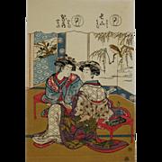 Isoda Koryusai (1764-1788), 'Two Beauties on a Bench'from 'The Syllable Nu: Courtesans of the Tsuruya: Chôzan, kamuro Sakura and Hamaji; Hinazuru, kamuro Yasoji and Yasono'; from the book 'High-ranking Courtesans of Edo'.