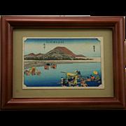 Utagawa Hiroshige (1797-1858) Japanese Wood Block Print : 'Fuchu', from The Series 'Fifty-three Stations of the Tokaido'