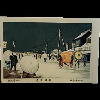 Kobayashi Kiyochika (1847-1915) 'Ryōgoku in Snow' Original Japanese Woodblock Print Series: 'Pictures of Famous Places in Tokyo' c1881