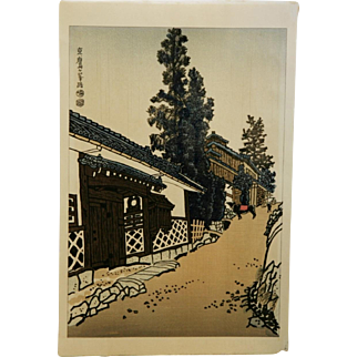 Kotozuka Eiichi (1906-1979) 'Takagamine Road in Kyoto', Original Japanese Woodblock Print Publisher: Uchida, c1950