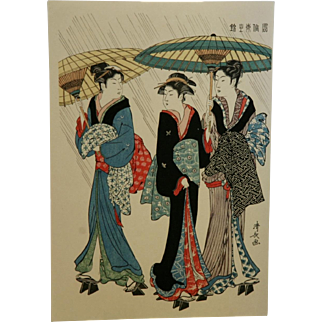 Torii Kiyonaga (1752-1815) Japanese Woodblock Print 'Three Women Holding Umbrellas, Strolling in the Rain' Series: Current Manners in Eastern Brocade