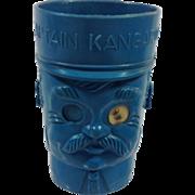 1960s Captain Kangaroo Cup