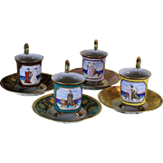 Collectors Set of (4) Exquisite Hand-Painted Cups & Saucers with Painting