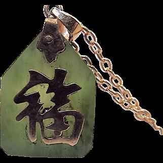 14k Imperial Green, Jade Chinese Symbol Pendant