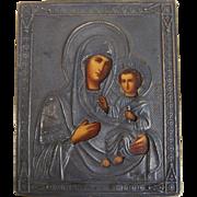Miniature 19th C. Silver Russian Icon 'The Virgin of Kazan'