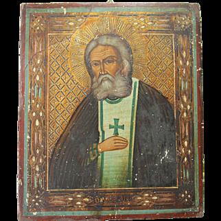 19th century Russian Gilt Icon depicting Saint Procopius of Ustyug