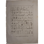"1802 Original Copper Engraving ""Hieroglyphs"" from Napoleons Travels to Egypt (Vivant Denon) Page 114"
