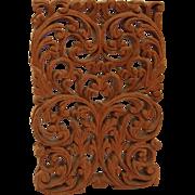 Vintage Arabic Style Wood Carved Window Panel - Floral Design