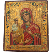 Antique Russian Gilt Icon depicting Mother Mary & Child Jesus Christ , 19th century