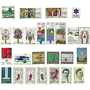 Israel Postage Stamp Lot From the 1970's in Mint Never Hinged Condition - Lot #2