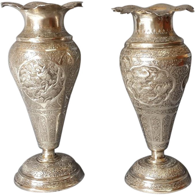 antique silver vase islamic fine engraved turkestan persian area vases sold on ruby lane. Black Bedroom Furniture Sets. Home Design Ideas