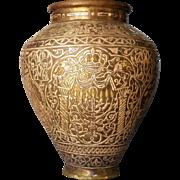 "Islamic Damascus Copper Vase Silver Gold inlaid 11"" Syria 1940 Jewish Motives Judaica"