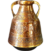 Islamic Pitcher Damascus Work Copper Silver inlay 1940's Judaica inscribed vase.