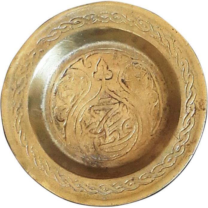 Turkish Antique Ashtray Islamic Ottoman Brass Little