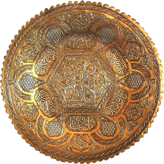 Antique Islamic Copper Tray Large Plate Mameluke revival rare Petal edg Damascene silver inlay