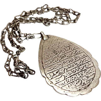 Antique Islamic Good luck Amulet Dome of the Rock Niello on Silver 700 Pendant necklace Allah's Tear