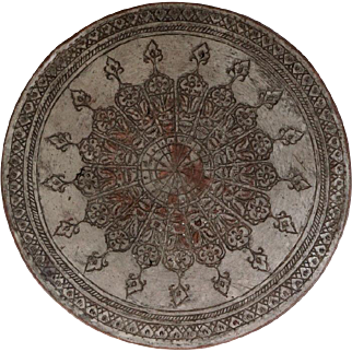 Antique Islamic Etched Copper Disc Box tin cover