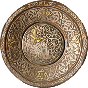 Antique Judaica Bronze Plate Museum Level Mameluke Damascus work Silver Gold inlay Jewish art 2kg