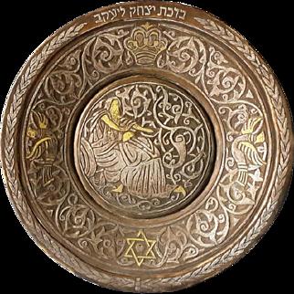Antique Judaica Bronze Plate Museum Level Mameluke Damascus work Silver Gold inlay Jewish art 2kg