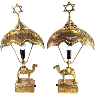 Antique Judaica Lamp Pair Pierced Copper,Brass Camels Islamic Damascus Silver work