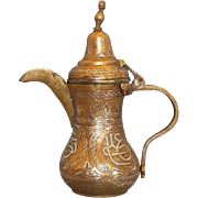 Islamic TeaPot Antique Dallah Coffee Pot Mameluke work Silver Inlay Arab Cairoware.