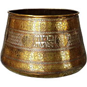 Islamic Copper Cache Pot Large Damascus Work Silver inlaid Jardinieres Bowl Jewish Judaica