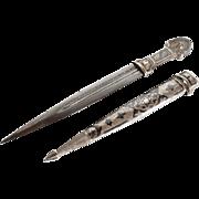 Russian Judaica Kindjal Dagger Caucasian Vintage Silver niello Ornamented David Star on Scabbard Knife