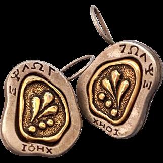 Vintage Designer Danon Earrings Brutalist Biblical motives Amorphous modernist design